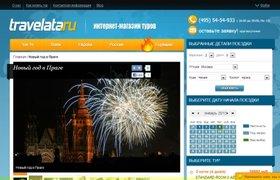 Travelata.ru привлекла $7 млн от MCI Management и EBRD