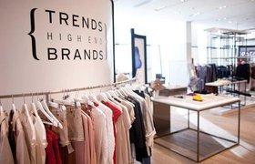 TrendsBrands получил инвестиции от Ventech