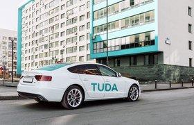 Компания «Максим» запустила онлайн-сервис заказа автомобилей TUDA