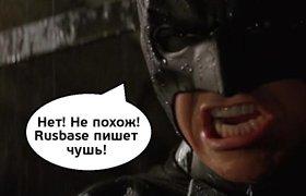 «Убийца Теслы» представил похожий на Бэтмобиль электрокар