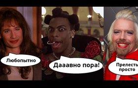 Сервис бронирования услуг в салонах красоты Vaniday пришел в Россию