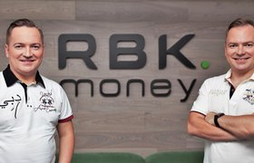 Совладелец RBK.money Денис Бурлаков: «Бизнес — это командный вид спорта»