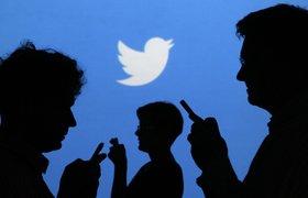 Twitter потратит $10 млн на исследование MIT о поведении людей