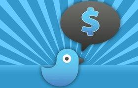 Твиттер все-таки начнет зарабатывать