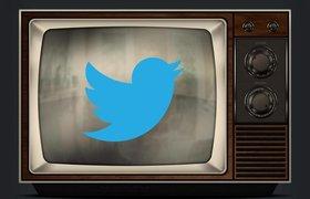 Twitter решил всерьез заняться телевидением