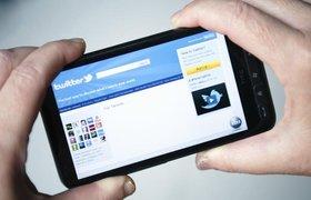 Twitter проведет IPO в начале 2014