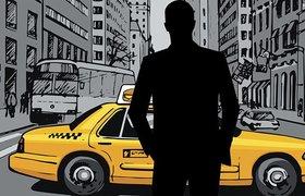 Создатели FixTaxi запустили приложение для сравнения цен на такси