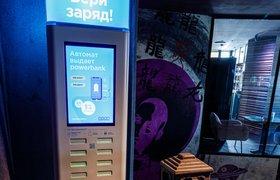 Сервис аренды аккумуляторов «Бери заряд!» привлек 431 млн рублей от бизнес-ангелов