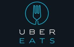 Uber создал гид по ресторанам, основанный на пожеланиях клиентов