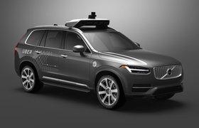 Uber закупит у Volvo 24 тысячи автомобилей для создания парка беспилотных машин