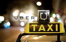 Uber оценили в $41 млрд