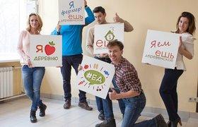 Онлайн-супермаркет «Ешь Деревенское» привлек $300 тысяч от Владимира Бакутеева и фонда Some Random VC