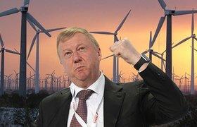 В России запускают фонд на 30 млрд рублей для инвестиций в ветровую энергетику