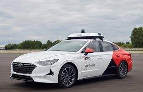 Беспилотник «Яндекса» попал в аварию