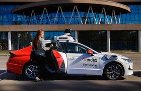 «Яндекс» этой осенью запустит первое беспилотное такси в Москве