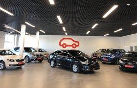 Принадлежащий «Яндексу» сервис объявлений «Авто.ру» открыл собственный офлайн-центр по продаже машин