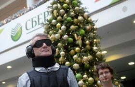 Герман Греф заявил о начале массовой роботизации в «Сбербанке»