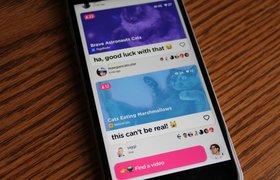 Google представил приложение для совместного просмотра видео на YouTube