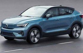 Volvo назвала дату полного перехода к производству электромобилей