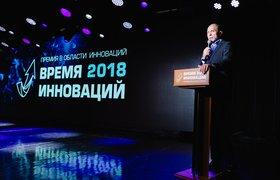 В Баку наградят самые инновационные компании