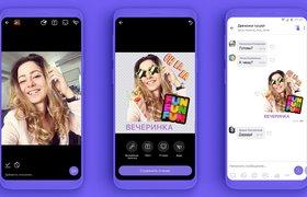 Viber запустил функцию создания стикеров внутри приложения