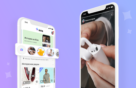 «Юла» запустила возможность продвигать товары с помощью видео