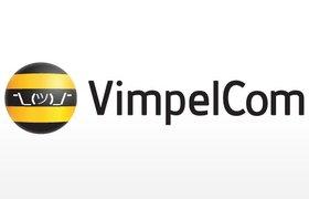 Норвежский холдинг потерял $638 млн из-за VimpelCom