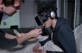 Художник собирается носить Oculus Rift 28 дней подряд