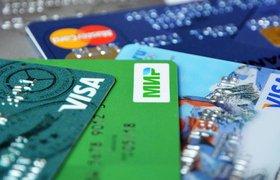 «ВКонтакте» начнет брать комиссию за перевод денег на карты Visa и «Мир»