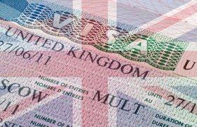 Великобритания решила приостановить выдачу инвестиционных виз