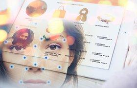 VisionLabs запустила систему распознавания лиц в школе программирования Сбербанка