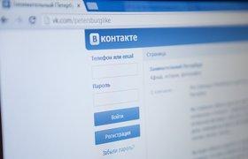 На совете директоров Вконтакте будет подниматься вопрос о нелегальном контенте