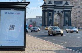 «ВКонтакте» провела редизайн мобильного приложения: что в нем нового