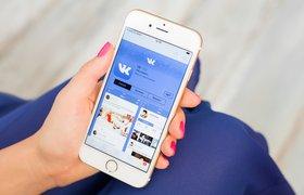 «ВКонтакте» запустила платформу о здоровье