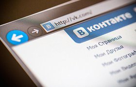 «ВКонтакте» запустила кешбэк в системе VK Pay за покупки в офлайн-магазинах