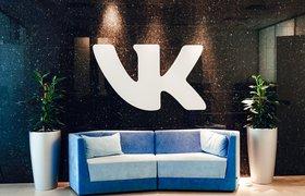 «ВКонтакте» появилась возможность купить и арендовать квартиру