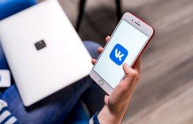 «ВКонтакте» превратила «Сообщения» в «Мессенджер» и разрешила находить контакты по номеру телефона