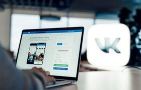 «ВКонтакте» запустила контекстный таргетинг для рекламных кампаний