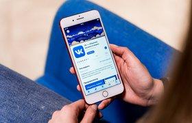 «ВКонтакте» появился раздел для поиска работы