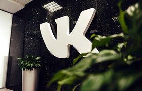 «ВКонтакте» перезапустила платформу для предпринимателей