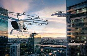 Владелец Mercedes-Benz вложился в разработчика летающих такси Volocopter