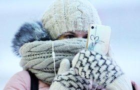 Почему телефоны и другие гаджеты перестают работать на холоде