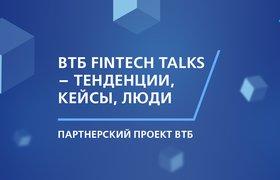 Как технологии изменили современные банки