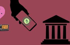Три революции банковского сектора и тренды приложений: финтех-дайджест