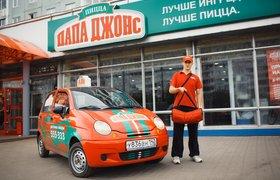 Сеть пиццерий «Папа Джонс» предложила льготные условия для российских франчайзи