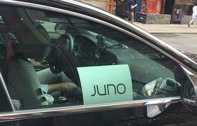 Gett подтвердил покупку своего конкурента Juno за $200 млн для экспансии в США