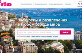 Сервис онлайн-бронирования экскурсий оценен в $2 млн