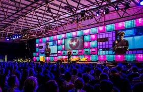 Прямая трансляция выступлений с Web Summit 2016 от организаторов