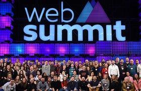 7 выводов, которые я сделал, побывав на Web Summit 2016
