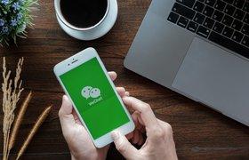«У российской суперлиги пока мало общего с китайской повседневностью»: почему нашим супераппам далеко до WeChat